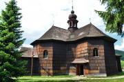 velke karlovice kostel