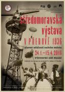Středomoravská výstava v Přerově 1936