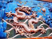 0049 Drak, detail Zdi deviti draků, Peking, Čína